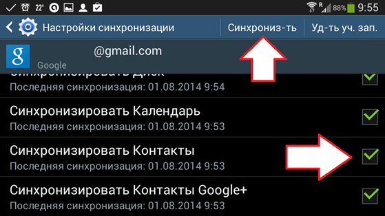 между Зерноградом как клпировать контакты с андроида на айфон всё запросу Работа